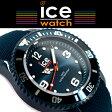 ICE WATCH アイスウォッチ ice sixtynine アイスシックスティナイン クォーツ 腕時計 メンズ レディース 43mm ミディアム ダークブルー DARK BLUE 007278 送料無料 【国内正規品】