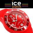ICE WATCH アイスウォッチ ice sixtynine アイスシックスティナイン クォーツ 腕時計 メンズ レディース 43mm ミディアム レッド RED 007279 送料無料 【国内正規品】【あす楽】