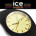 【商品レビューで3年保証】【ICE-WATCH】アイスウォッチアイスグリッターICEGLITTERクォーツユニセックス腕時計ブラックゴールドICEGTBGDUS