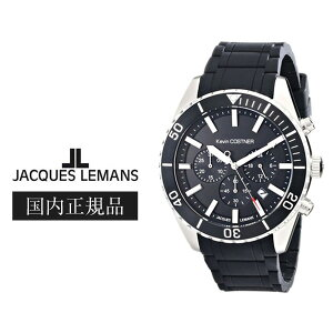 【JACQUESLEMANS】ジャックルマンKevinCOSTNERクォーツメンズアナログ腕時計KC-104A