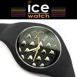 【商品レビューで3年保証】【ICE-WATCH】アイスウォッチ アイスラブ ICE-love クォーツ レディース 腕時計 ブラック lobkhess 【正規品】【ネコポス不可】