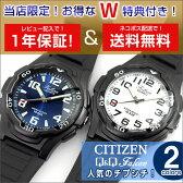 【ネコポス送料無料】【1年保証】【CITIZEN Q&Q FALCON】シチズン キューキュー ファルコン スタンダードモデル メンズ レディース キッズ クオーツ ダイバー風 腕時計 ブルー / ホワイト VP84J VP84J850 VP84J851