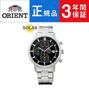 【Orient】オリエントスタイリッシュアンドスマートスタンダードシリーズSTYLISHANDSMARTソーラーメンズ腕時計ブラック文字盤シルバーWV0061TY