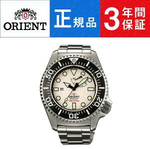 【Orient】オリエントダイバー300mDiver300m日本製自動巻きメンズ腕時計ホワイト文字盤シルバーWV0121EL