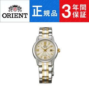 【Orient】オリエントワールドステージコレクションメカニカルWORLDSTAGECollection自動巻手巻き付レディース腕時計シャンパン文字盤シルバーゴールドWV0611NR