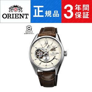 【Orient】オリエントオリエントスターモダンスケルトンOrientStarオープンハート日本製自動巻手巻き付メンズ腕時計アイボリー文字盤ブラウンWZ0291DK