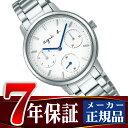 【正規品】アニエスベー agnes b. サム SAM レディース 腕時計 ペアモデル FCST991