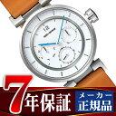【ISSEY MIYAKE】イッセイミヤケ 腕時計 W-mini ダブリュミニ 和田智デザイン SILAAB03