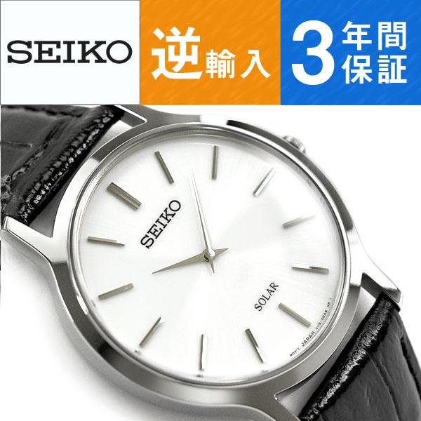 腕時計, メンズ腕時計  SEIKO SUP873P1