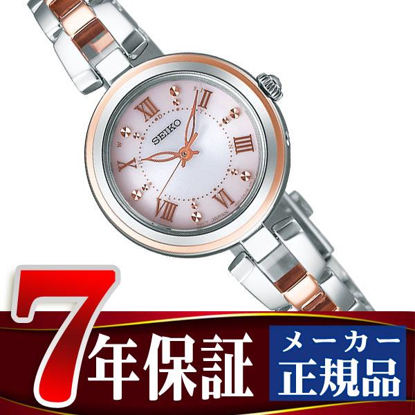 腕時計, レディース腕時計 SEIKO SELECTION SWFH090