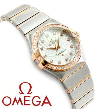OMEGA オメガ コンステレーション クォーツ レディース腕時計 27MM ホワイトダイアル シルバー×ピンクゴールド ステンレスベルト 123.25.27.60.55.002
