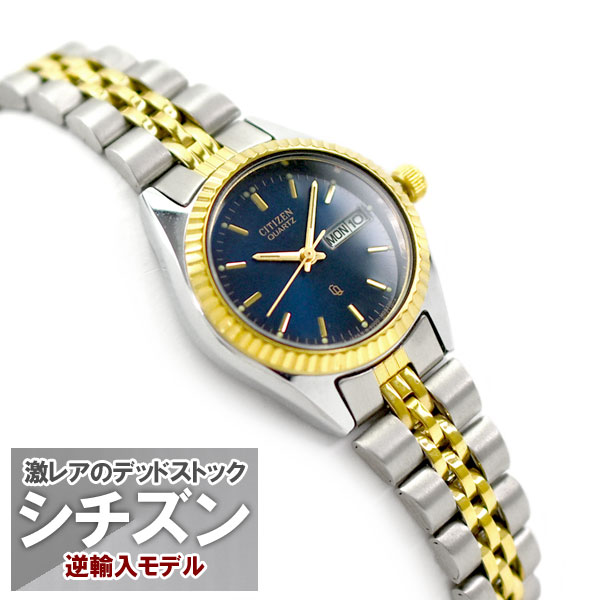 腕時計, レディース腕時計  CITIZEN ED0984-59N