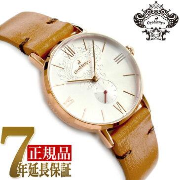 【Orobianco】オロビアンコ SIMPATIA シンパティア クォーツ スモールセコンド レディース腕時計 ホワイトシルバー×ローズゴールドダイアル ブラウンレザーベルト OR-0072-9