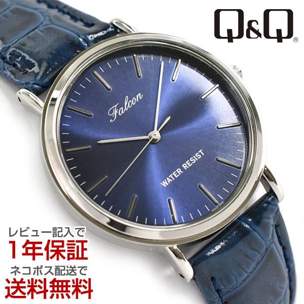 腕時計, メンズ腕時計 1 CITIZEN QQ Falcon Q996-302