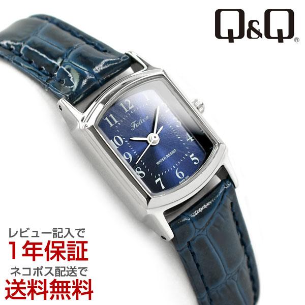 ネコポス  1年保証 シチズンCITIZENQ&QキューキューFalconファルコンウォッチレディース腕時計ブルーダイアルブル