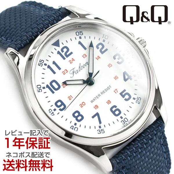 腕時計, メンズ腕時計 1 CITIZEN QQ Falcon QB38-314