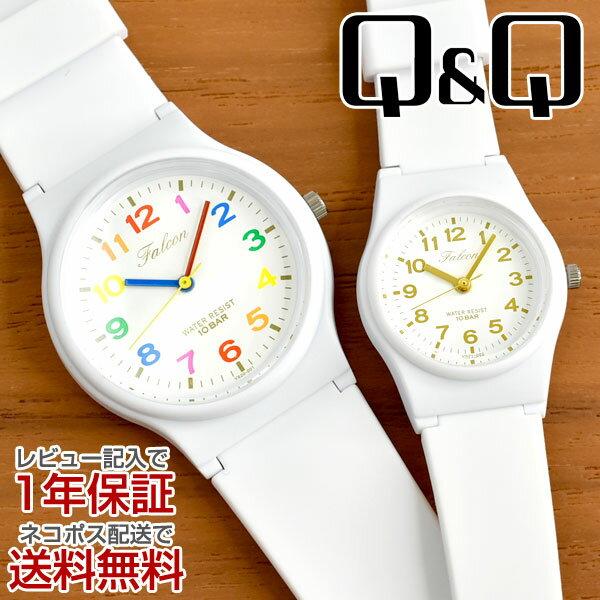 腕時計, メンズ腕時計 1CITIZEN QQ Falcon VS20 VS21