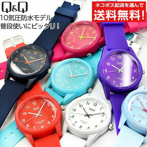ネコポス  CITIZENQ&QFALCON シチズンキューキューファルコンメンズレディースキッズクオーツ腕時計VS40