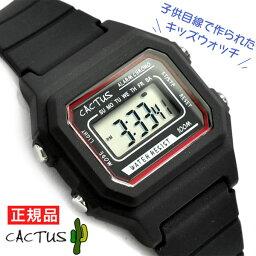 【CACTUS】カクタス クォーツ デジタル 多機能 キッズ こども 用 腕時計 ブラック CAC-109-M01 【ネコポス可】【あす楽】