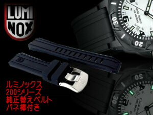 LUMINOX Luminox original belt 0200 series for black 0200.20 9791113