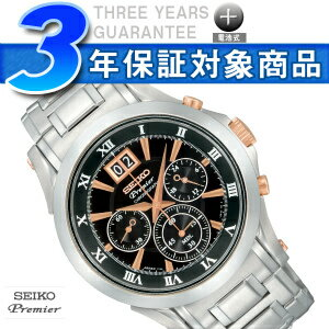 Seiko Premier mens watch chronograph black pink gold SCJE003