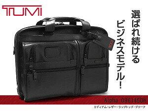 TUMI トゥミ ALPHA COLLECTION ミディアム・レザー・ラップトップ・ブリーフ 96145DH【TUMI】ト...