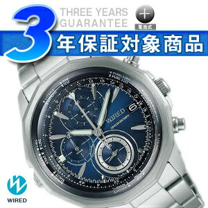 Seiko wired THE BLUE the blue mens watch chronograph black x blue AGAW419