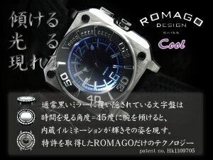 【ROMAGODESIGN】ロマゴデザインCoolseriesクールシリーズRM018イルミネーション内蔵ミラーダイアルメンズ腕時計スクエアケースブラック×シルバーシリコンベルトRM018-0073PL-SV【正規品】【送料無料】
