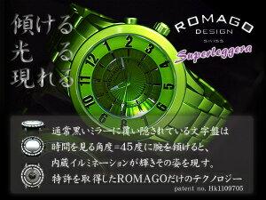 【ROMAGODESIGN】ロマゴデザインスーパーレジェーラシリーズRM028イルミネーション内蔵ミラーダイアルユニセックス腕時計グリーンアルミニウムベルトRM028-0287AL-GR【正規品】【送料無料】