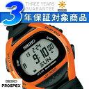 正規品 送料無料 SEIKO PROSPEX セイコー プロスペックス スーパーランナーズ 東京マラソン 201...