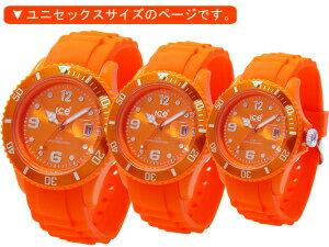 【icewatch】アイスウォッチ腕時計ice-watchice-SiliForeverアイスシリフォーエバーユニセックスサイズオレンジSIOEUS【送料無料】【正規品】