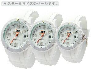 アイスウォッチスモールサイズ ice-watch アイスウォッチ ...