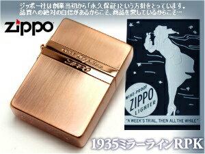 【ZIPPO】ジッポオイルライター両面加工1935ミラーラインシリーズローズゴールド1935MIRROR-LINE-RPK