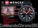 WENGER ウェンガー腕時計 コマンドクロノグラフ SRC 70731XL【WENGER】ウェンガー腕時計 コマン...