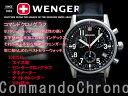 WENGER ウェンガー腕時計 コマンドクロノグラフ 70825XL【WENGER】ウェンガー腕時計 コマンドク...