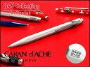 CARAN d'ACHE カランダッシュ 849ボールペン ホワイト ...