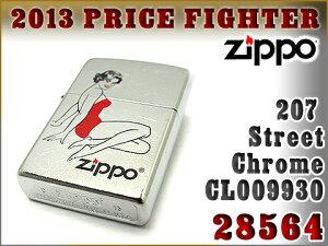 【ZIPPO】ジッポオイルライター片面加工207ストリートクローム28564ZIP-28564