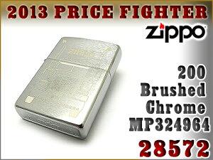【ZIPPO】ジッポオイルライター片面加工200ブラッシュドクローム28572ZIP-28572