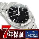【GRAND SEIKO】グランドセイコー クオーツ メンズ 腕時計 SBGX261