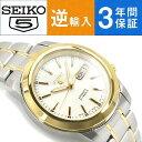 【日本製逆輸入 SEIKO5】セイコー5 機械式自動巻き メンズ 腕時計 ホワイト×ゴールドダイアル ステンレスベルト SNKE54J1