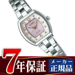 セイコーワイアードエフSEIKOWIREDf腕時計レディースソーラーコレクションSOLARCOLLECTION福士蒼汰さんイメージキャラクターAGED088