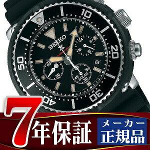 pretty nice b8e5b 098be 腕時計 SBDL041 SEIKO PROSPEX ダイバーズ ソーラー 【あす楽 ...