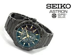 【SEIKOASTRON】セイコーアストロンGPSソーラーウォッチソーラーGPS衛星電波時計腕時計メンズSBXB131