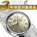 【逆輸入SEIKO5】セイコー5 メンズ 自動巻き腕時計 メタリックグレー×ゴールドダイアル ステンレスベルト SNXS75K【AYC】