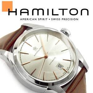 [汉密尔顿]汉密尔顿美国经典自由精神手动上弦自动上弦男表银x玫瑰金表盘棕色皮带H42415551