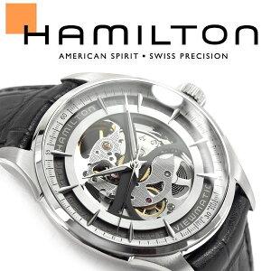 【Hamilton】ハミルトン ジャズマスター ビューマチック スケルトン 手巻き付き自動巻き メンズ腕時計 スケルトンダイアル ブラック レザーベルト H42555751