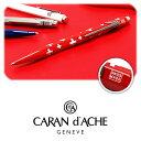 CARAN d'ACHE カランダッシュ 849ボールペン スイスフラッグ NF0849-253【ネコポス可】【あす楽】