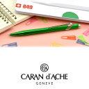 【CARAN d'ACHE】カランダッシュ 849 ボールペン 油性 メタルグリーン NF0849-712%3f_ex%3d128x128&m=https://thumbnail.image.rakuten.co.jp/@0_mall/onemore/cabinet/cab03/nf0849-712-a.jpg?_ex=128x128