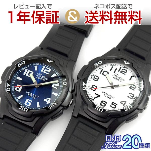 腕時計, キッズ用腕時計 1CITIZEN QQ FALCON