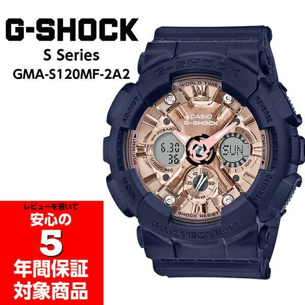 腕時計, 男女兼用腕時計 G-SHOCK GMA-S120MF-2A2 S Series G CASIO